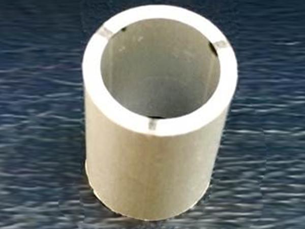 Aluminum Alloy Extruded Tubes